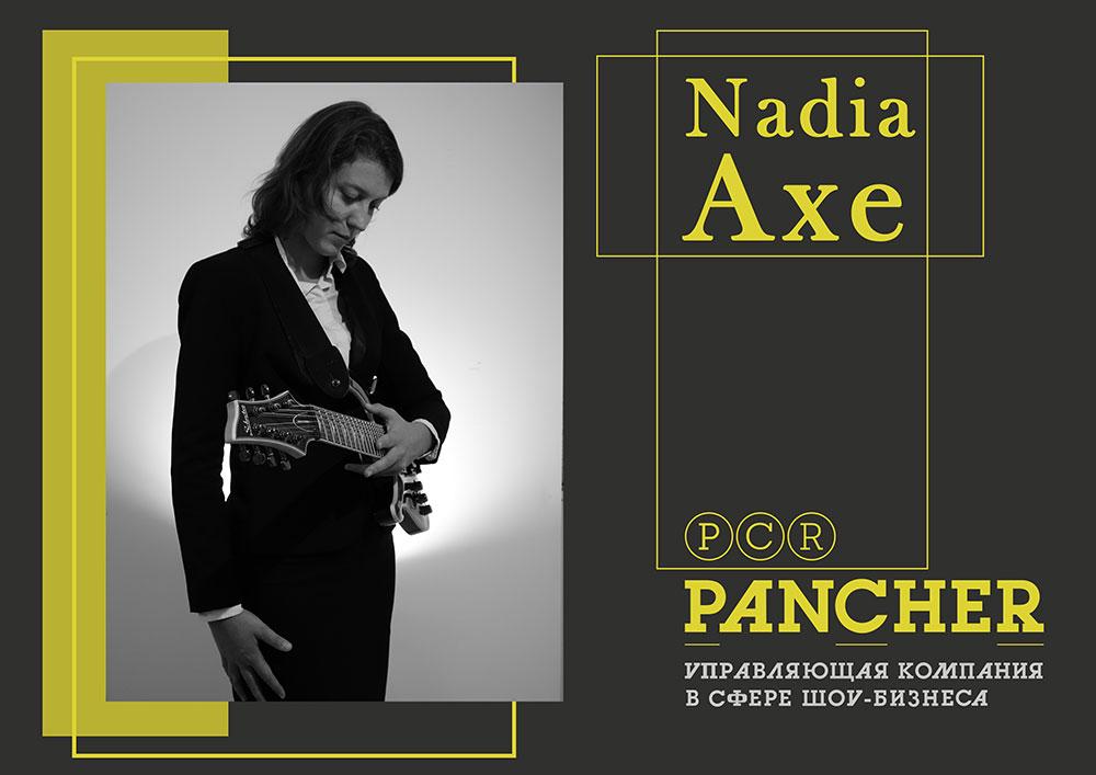 Nadia Axe