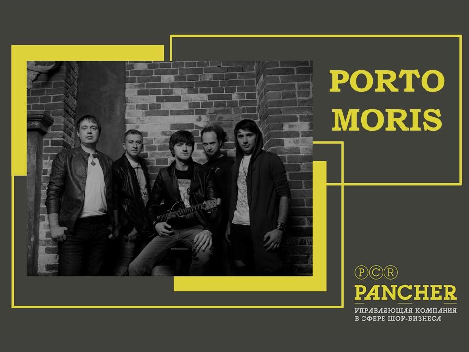 Porto Moris